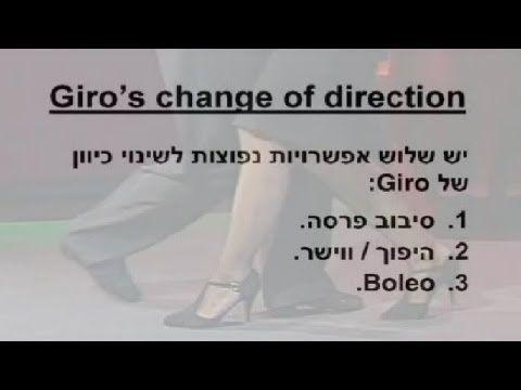 TangoViPedia 15: Giro's change of direction (Hebrew)