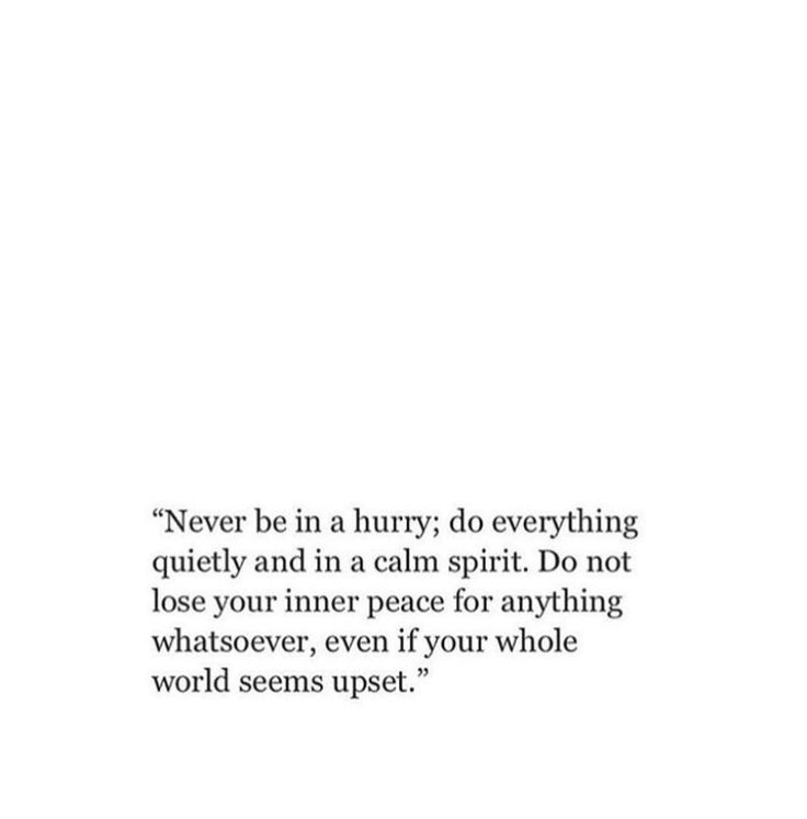 do not lose your inner peace for anything