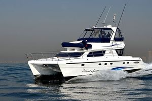 Power catamaran - 45' - I think these are cool. Don't see many around NC coastal areas or while fishing.