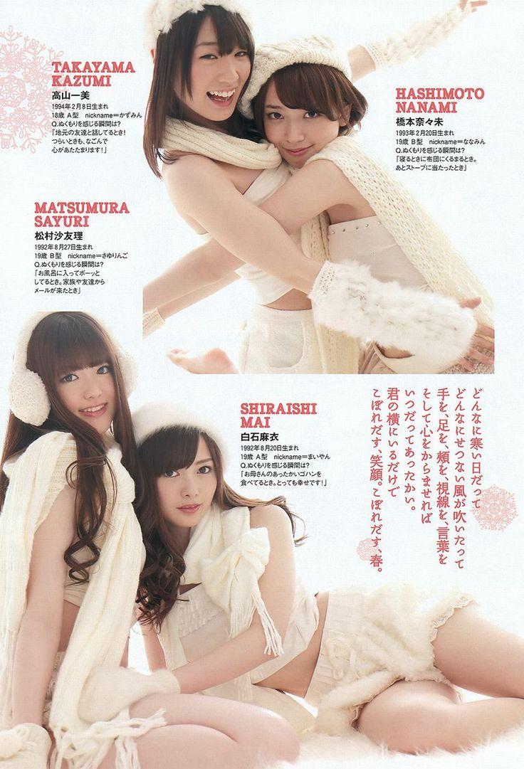乃木坂46『週刊プレイボーイ』2012年2月21日発売号03