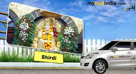 Car rental service in Shirdi is become a matter of single click with MyTaxiIndia (MTI). At MyTaxiIndia you can book taxi in Shirdi for airport transfer / Railway station transfer at affordable prices. You can check the price online for Shirdi taxi and hire car, taxi in Shirdi for out station and local trip. Best deals on online booking. Book Now!!!