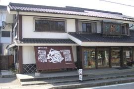 Sake / Sekiya syuzo