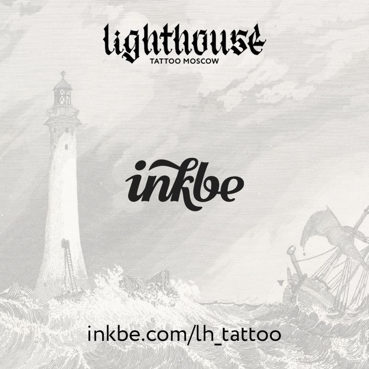 Друзья! Мы напоминаем, что стали участниками грандиозного проекта для людей, так или иначе связанных с татуировкой! Делаешь татуировки? Только хочешь забиться? Или просто нравится этот вид искусства? НЕ-ВАЖ-НО! Присоединяйся к нашему сообществу и, конечно же, подписывайся на нашу студию и мастеров!  http://inkbe.com/studio/lh_tattoo  Будем рады всем :)  #tattoo #татуировка #татуировкавмоскве #тату #татусалон #татумастер #татуха #татустудия #ink #tattooed
