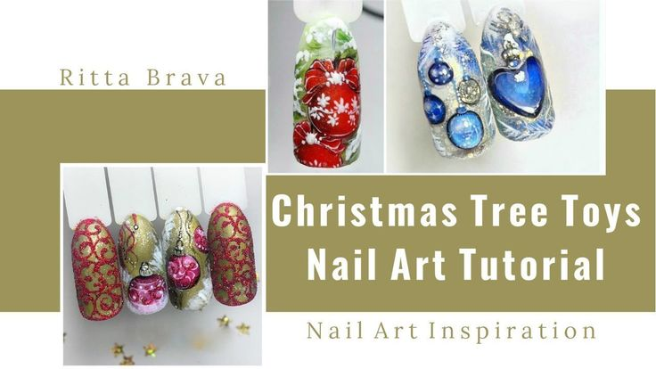 Christmas Tree Toys Nail  Art Tutorial -  How to Do Christmas Tree Toys ...
