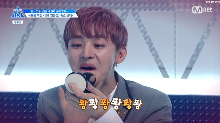Beauty tip from 27-year-old Jisung ssi
