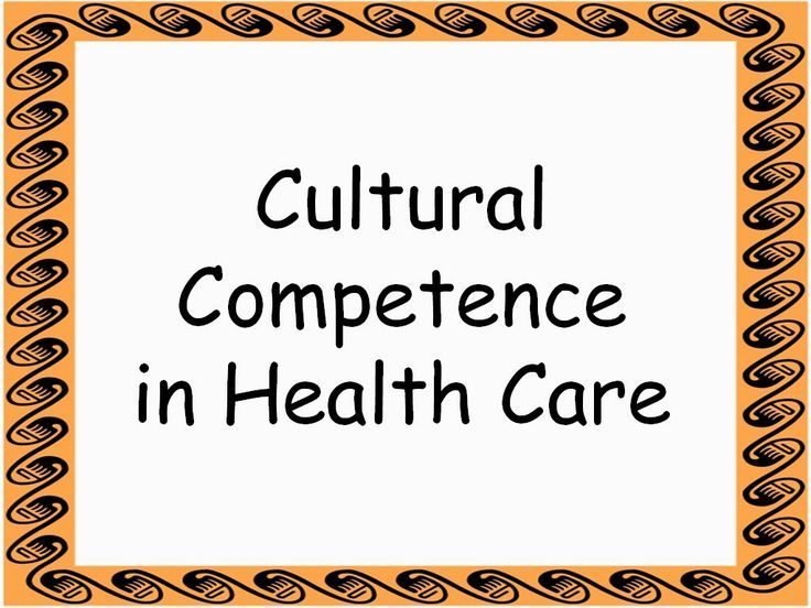 exploring the development of multicultural counseling competence nursing essay Another application refers to level of competence,  my personal theory will involve both cognitive and multicultural  analyzing counseling theories essay.