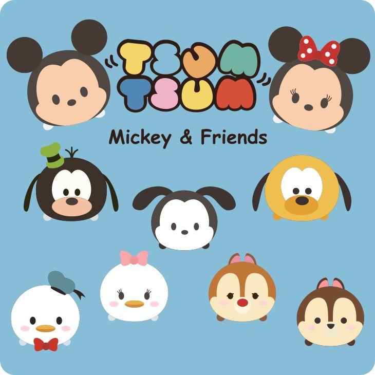 Krafty Nook: Tsum Tsum - Mickey and Friends Fan Art SVGS