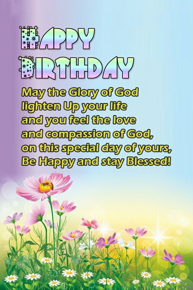 Pin By Louann Boughner On Birthday Cards Birthday Wishes Happy