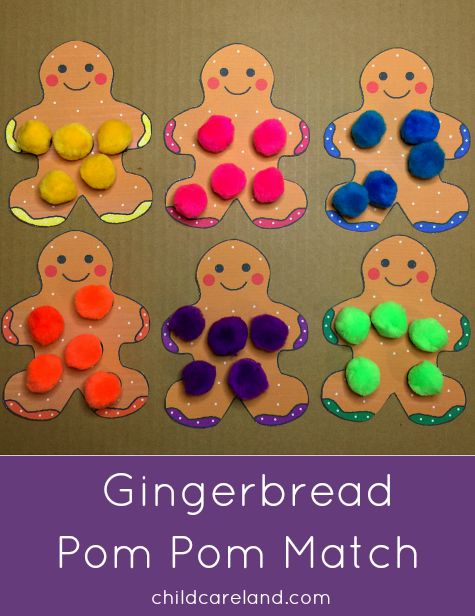 Gingerbread color pom pom match for fine motor ... color recognition and math.