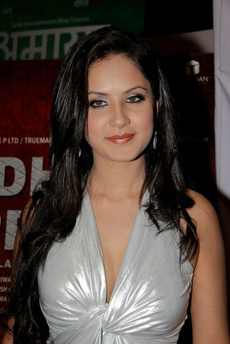 Pooja Bose Latest Stills