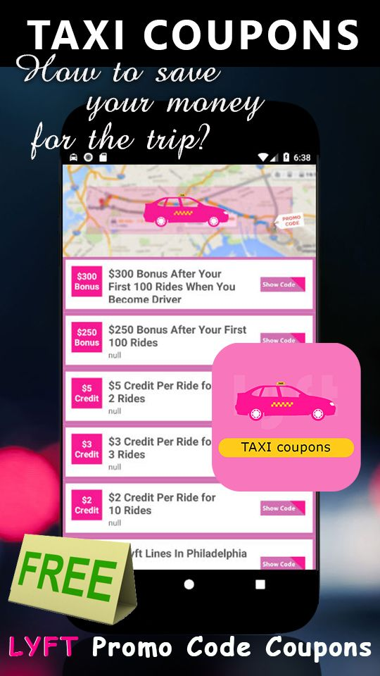 How to get Taxi LYFT Promo Code to save money? - All of the