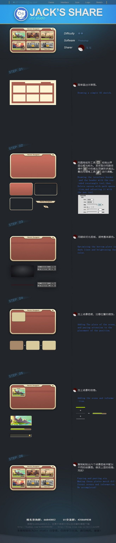 Original works: Original works: Jack game UI classes ...