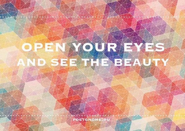 Почтовый Офис Гнома Вилле - Блог - Beautiful quotes