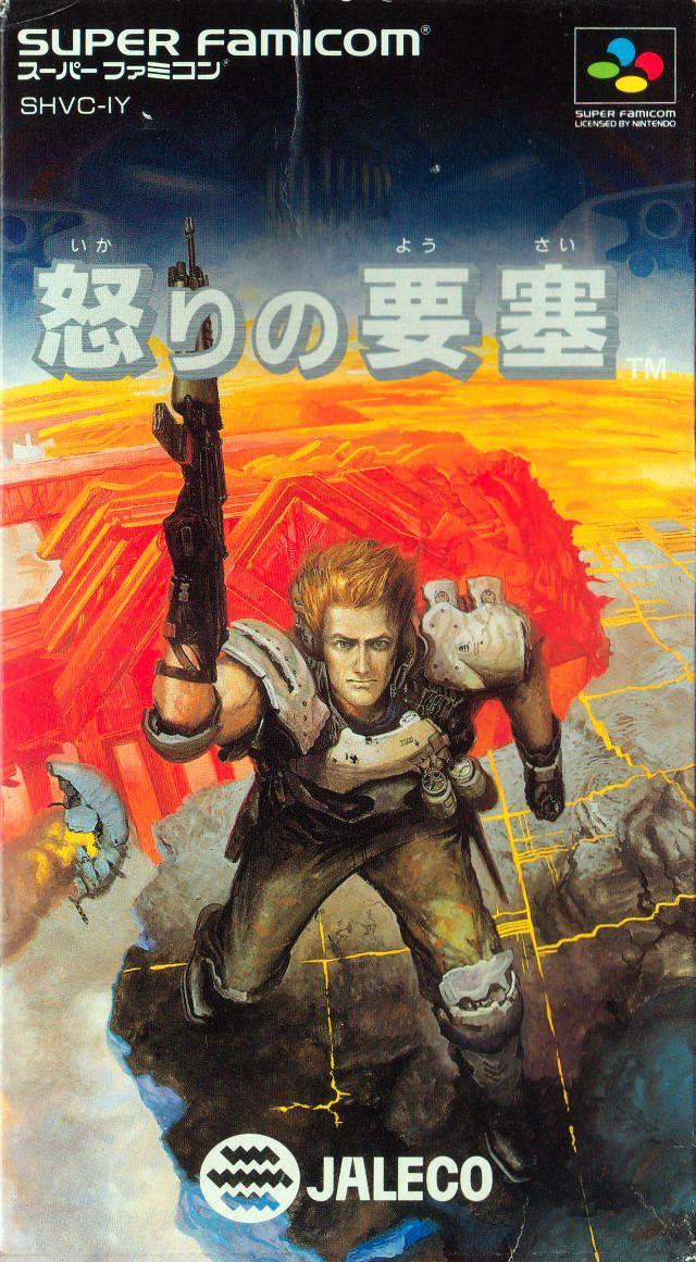 Operation Logic Bomb japanese box art