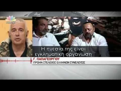 Πρώην οπαδοί του Σώρρα ξεσπούν - Toυς έβαζε να πληρώνουν μέχρι και τα φυλλάδια της οργάνωσης (βίντεο)