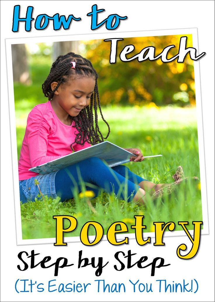 April is Poetry Month! Learn how easy it is to teach an entire poetry unit in a way that will have your students begging for more!