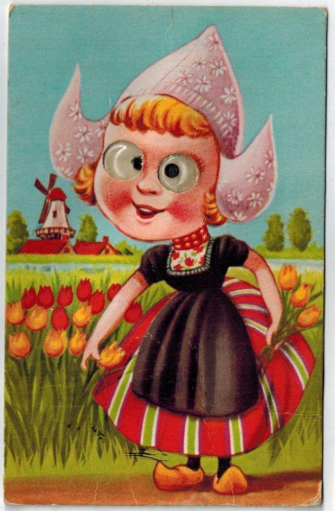 Dutch girl Tulip flowers Mechanical add-on moving eyes fantasy old 1950 postcard