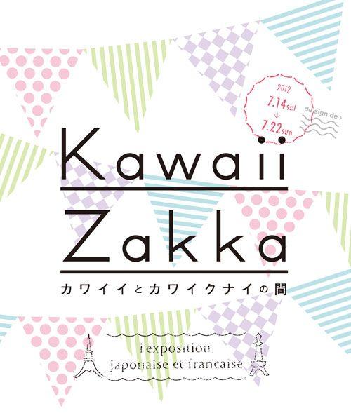 Kawaii Zakka