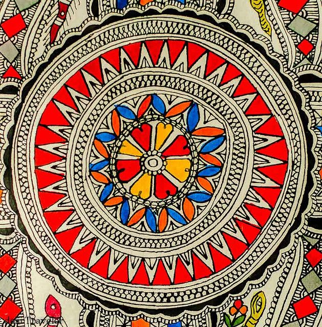 Sun In Madhubani Painting