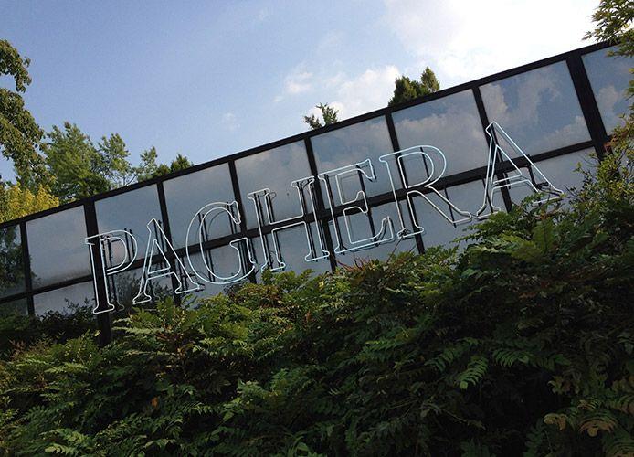 Progettazione, realizzazione e montaggio INSEGNA IN NEON sagomato bianco realizzata in sostituzione ad una insegna al neon già esistente.  Cliente : PAGHERA Architetto del paesaggio | Via Molini 7 - Lonato (BS) #Neon #Progettazione #Comunicazione #Pubblicità #Illuminazione #Architettura #Giardino #Brescia #Paghera
