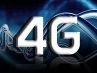 AT&T doubled its 4G LTE coverage this year More than 150 million people are now under the carrier's LTE umbrella, twice the number at the end of 2011.