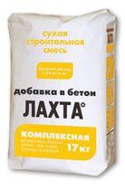ЛАХТА добавка в бетон КМД http://www.ssi-ent.com/katalog/gidroizoljacija/rastro/lahta/lahta-dobavka-v-beton
