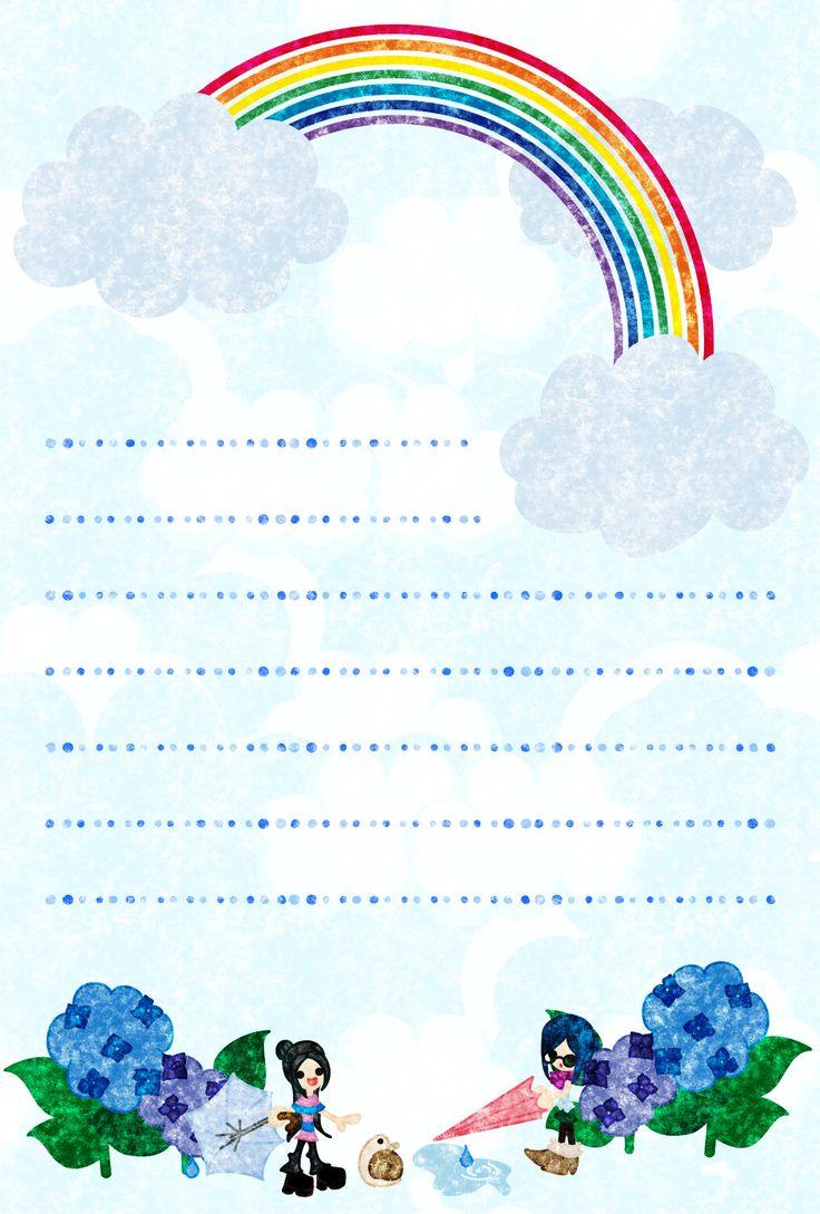 """そのまま印刷できる梅雨の日のフリーのイラスト素材雨の日のポストカード Free Illustration of rainy day Postcard letter paper of rainy day"""""""