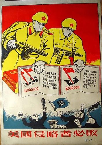 "This poster depicts two People's Liberation Army soldiers holding two books. The left book read ""Soviet Army Defeated 1,200,000 German Nazi, Italian, Japanese and other countries' soldiers during World War Two"" and the right reads ""Chinese People's Liberation Army defeated 8 million soldiers from American Imperialist sponsored Chiang Kai-Chek's army. At the bottom, defeated Americans hold dollar sign flags, and in writing it says ""Next year we can accumulate 3 million soldiers""...FEB16"