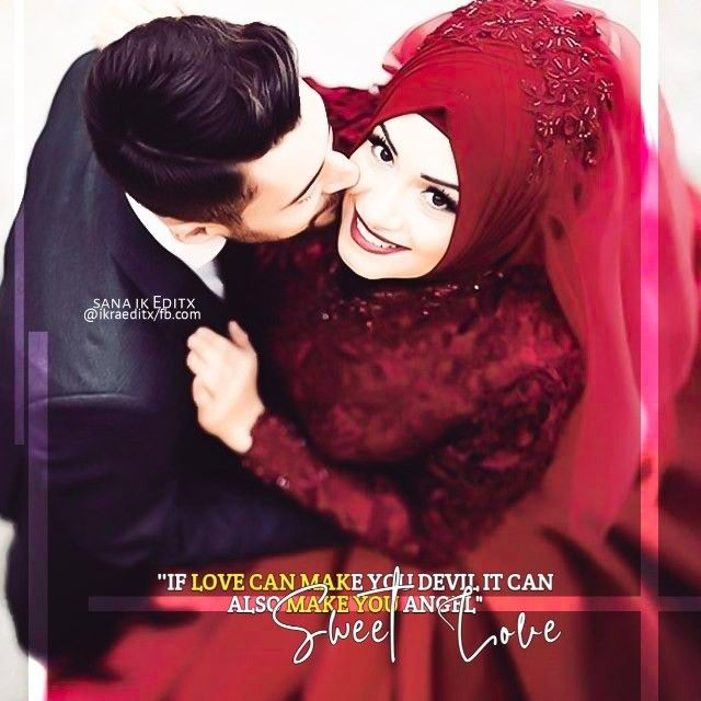 Couple Dp Sweet Romantic Couple Dp Islamic Couple Edited Dp
