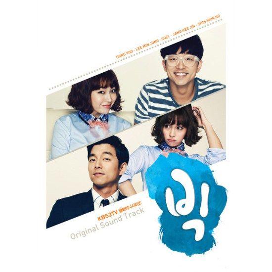 18 best korean drama obsession images on pinterest korean dramas Ost Wedding Korean Drama Mp3 big ost (빅) [full album 2cd's] k2ost free mp3 download korean song ost wedding korean drama mp3