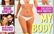 Kim Kardashian recupera su figura y lo muestra con este bikini (Foto) http://lacoquillita.com/v3/general-news/kim-kardashian-recupera-su-figura-y-lo-muestra-con-este-bikini-foto/
