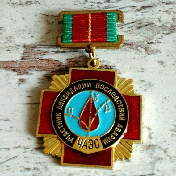 CHERNOBYL 1986 Soviet Union  Nuclear Disaster clenup от PinBadges