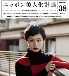 Text: Ryoko Kobayashi Cooperation: Tomotaro Inoue(Colorist_Aveda Lifestyle Salon&Spa Minamiaoyama) - タートルネックニット ¥37,800(リミ フゥ   リミ フゥ)