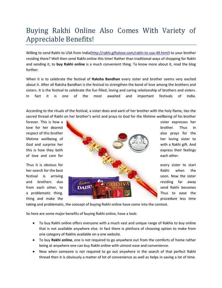 Buying Rakhi Online Also Comes With Variety of Appreciable Benefits!