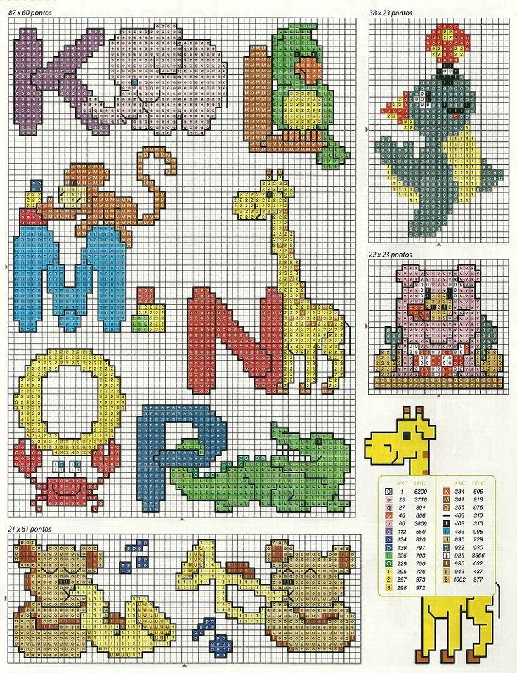 Animal Alphabet 2 Cross Stitch Pattern