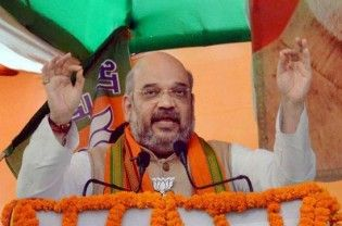 """The BJP's victory in Assam and its showing in the other four states """"is a stamp on the performance"""" of the Narendra Modi government, party president Amit Shah said on Thursday. He described the election results in Assam, West Bengal, Tamil Nadu, Kerala and Puducherry as the """"new beginning of politics of performance"""". """"The results are a stamp on two...  Read More"""