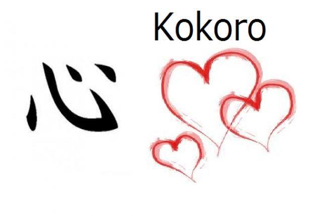Una lista de unos 250 nombres Japoneses con su simbolo kanji y significado. Listas relacionadas: NOMBRES GALESES NOMBRES IRLANDESES NOMBRES GROENLANDESES
