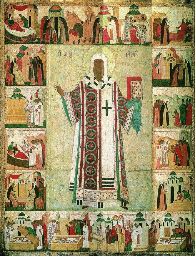 Картинки по запросу житие алексия митрополита московского