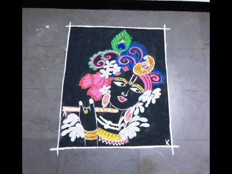 how to make krishna beautiful poster rangoli design - YouTube