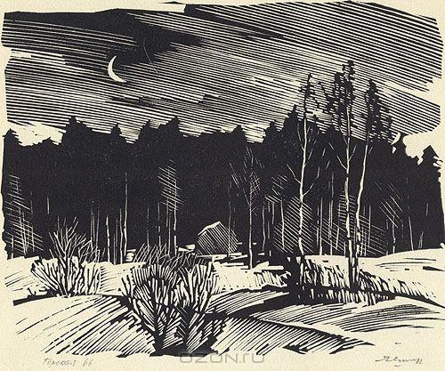 Горская. Линогравюра (вторая половина XX века), Россия