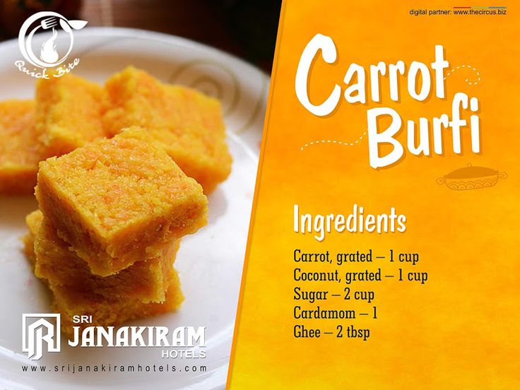Quick Bite! Carrot Burfi is a very easy,quick and melt in the mouth sweet with the nutritiousness of carrot. Lets check it's wonderful recipe.  #srijanakiram #Carrot #Burfi #quick_bite