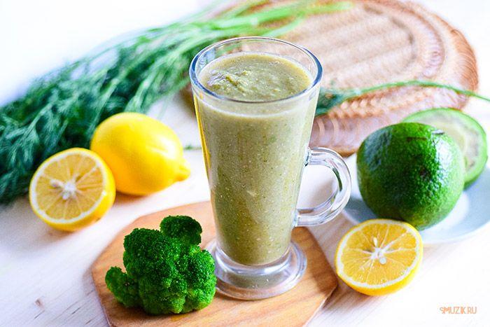 Рецепт полезного овощного смузи из брокколи, авокадо и гранатового сока. Этот смузи наполнит Вас энергией, витаминами и не даст проголодаться долгое время!