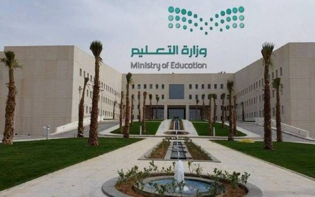 وزارة التعليم السعودية لا مكان بيننا لمن يخالفنا فكريا ما الرسالة التي وجهتها العفو الدولية إلى الملك سلمان In 2020 House Styles Mansions New Homes