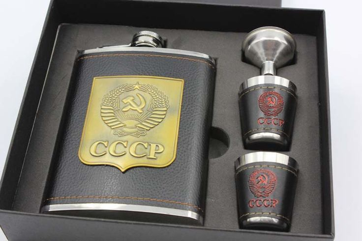 CCCP (RUSSIA) 8 OZ STAINLESS STEEL FLASK SET