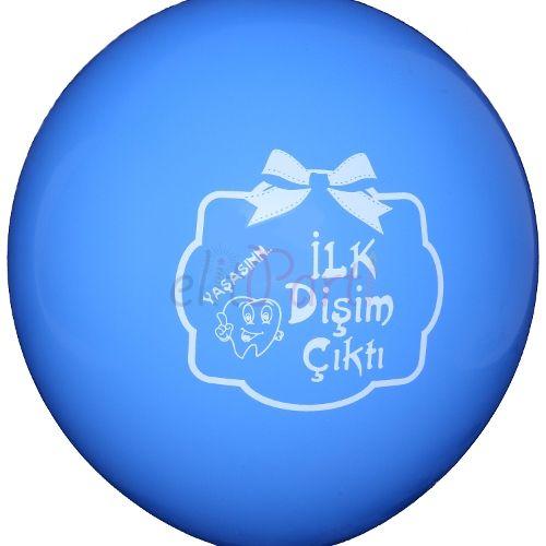 İlk Dişim Çıktı Mavi Latex Balon - 1.49 ₺