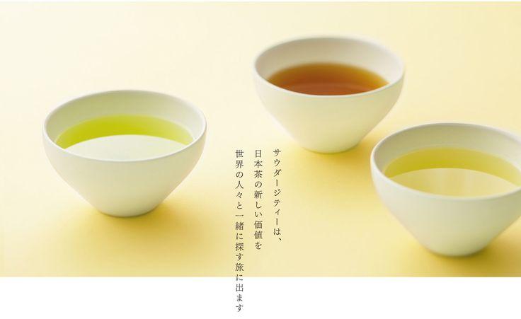 サウダージティーは、日本茶の新しい価値を世界の人々と一緒に探す旅に出ます