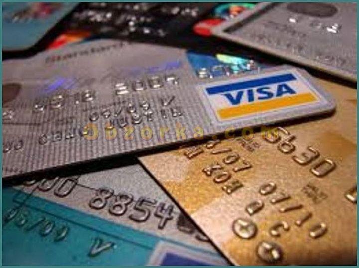 КРЕДИТНЫЕ КАРТЫ - Мошенники всегда работают, им не помеха революция и кризис!