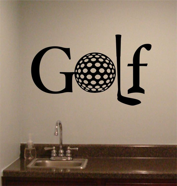 Golf Theme Quote, Golf Word, Vinyl Wall Lettering, Sports Decal, Golf Ball
