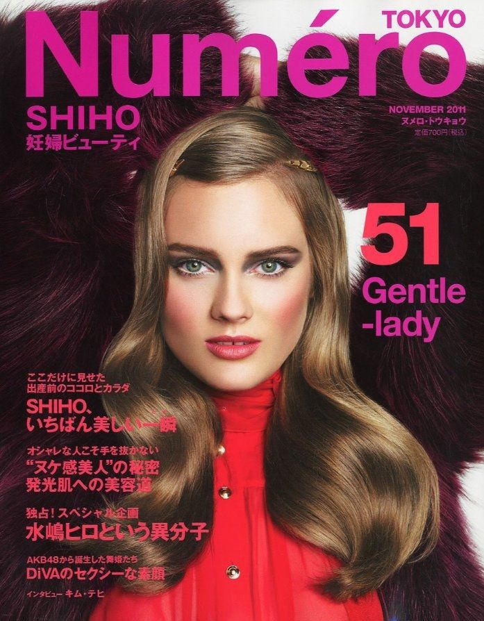"Monika ""Jac"" Jagaciak - Numéro Tokyo, November 2011: Monika Jagaciak, 51 Jacjagaciak, Jac Jagaciak, Numerotokyo 51, Jagaciak Covers, Hair Makeup, 2011 Covers, Covers Numéro, Covers Numero"
