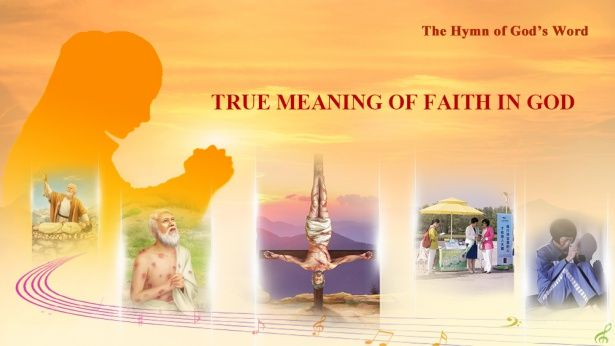 """The Hymn of Gods Word:""""True Meaning of Faith in God""""  The church of Almighty God"""